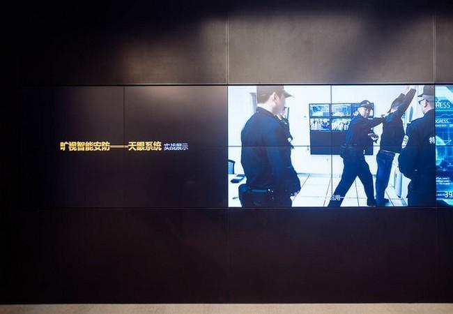 Hãy xem Trung Quốc đã đầu tư vào startup AI để giám sát người dân như thế nào ảnh 11