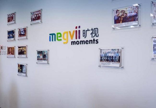 Hãy xem Trung Quốc đã đầu tư vào startup AI để giám sát người dân như thế nào ảnh 18
