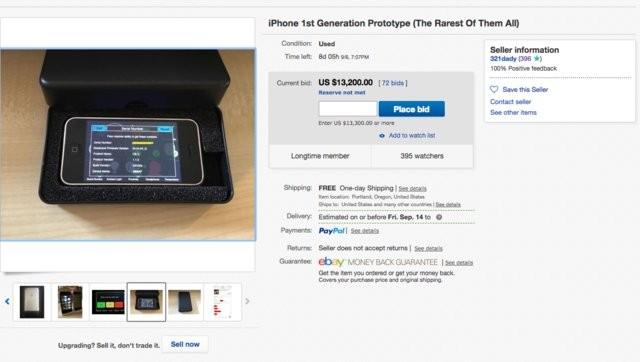 Một mẫu iPhone cực hiếm từ 2006 đang được rao bán trên eBay, và đã vượt qua mức giá 13.000 USD ảnh 1