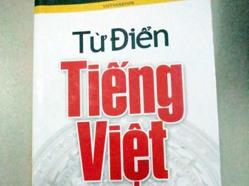 """Từ điển Tiếng Việt định nghĩa """"nữ tặc"""" là... """"ăn cướp đàn bà"""" ảnh 1"""