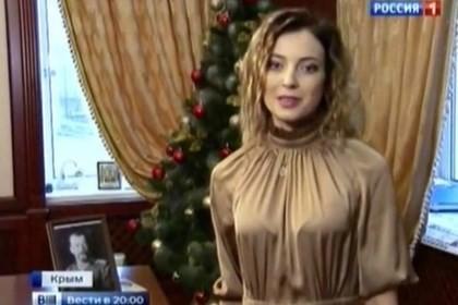 Công tố viên Crimea đẹp rạng ngời trên truyền hình Nga ảnh 1
