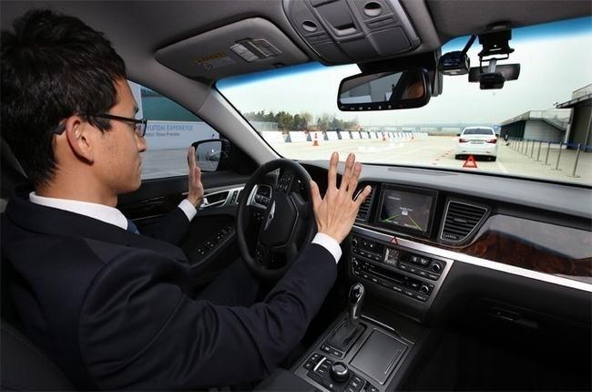 Điểm danh 10 công nghệ xe tự lái ảnh 9