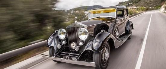 10 điều thú vị về thương hiệu Rolls-Royce ảnh 9