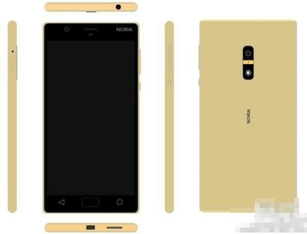 Nokia D1C rò rỉ thiết kế và cấu hình tầm trung ảnh 1