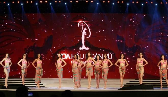 Chính thức khởi động cuộc thi Hoa hậu Hoàn vũ Việt Nam 2017 ảnh 2