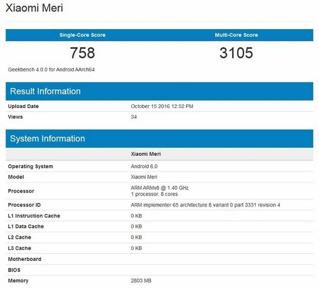 Lộ ảnh Xiaomi Meri, chiếc điện thoại đầu tiên mang con chip của chính Xiaomi ảnh 3