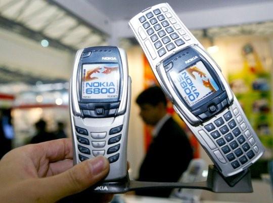 16 điện thoại vang bóng của Nokia ảnh 5