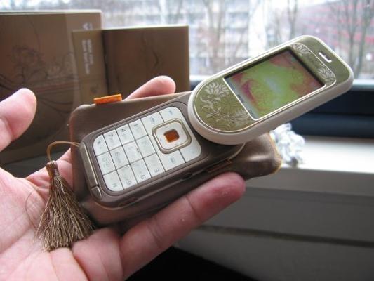 16 điện thoại vang bóng của Nokia ảnh 7