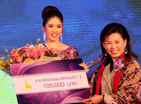 Bí thư Tỉnh đoàn Nguyễn Minh Triết làm đám hỏi với Á hậu Đồng Thanh Vy ảnh 1