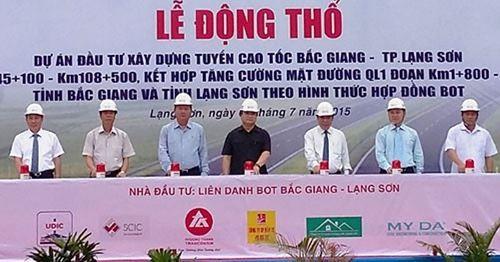 """Sự nghiệp của Nguyễn Văn Dương, """"trùm"""" đường dây đánh bạc liên quan đến cựu Cục trưởng C50 Nguyễn Thanh Hóa ảnh 1"""