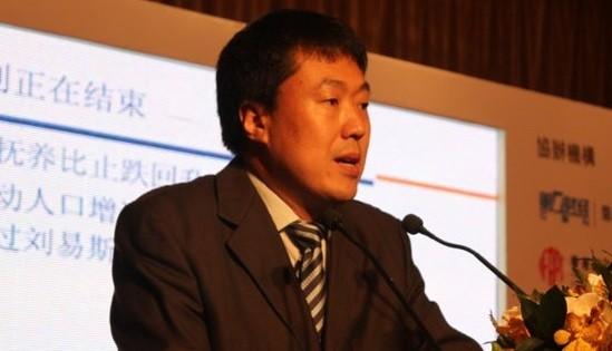 """Bài 2: Chiến lược """"Made in China 2025"""" khiến lợi ích quốc gia Mỹ bị thách thức"""