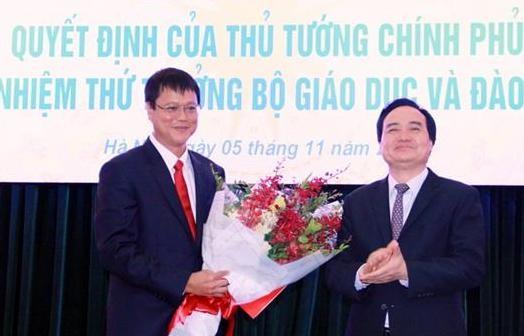Công bố quyết định bổ nhiệm Thứ trưởng Y tế Nguyễn Trường Sơn và Thứ trưởng GD&ĐT Lê Hải An ảnh 1