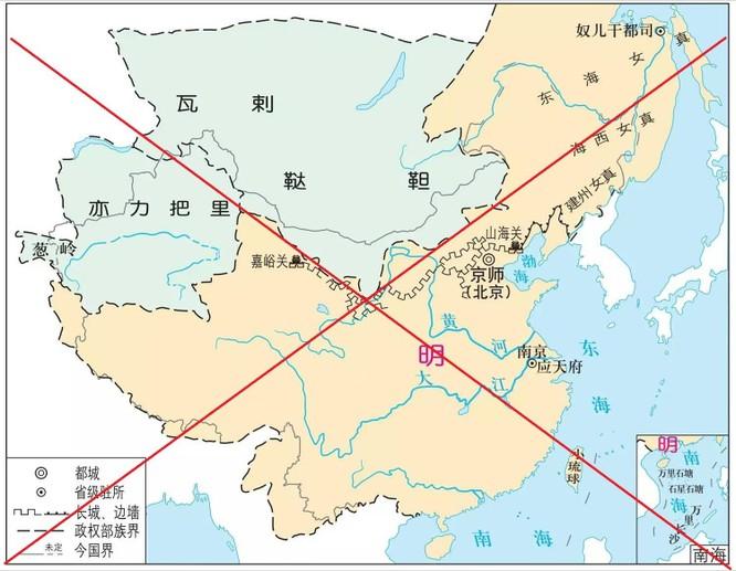 Trung Quốc bắt đầu lưu hành bộ sách giáo khoa lịch sử mới có nội dung xuyên tạc chủ quyền các đảo trên Biển Đông ảnh 5