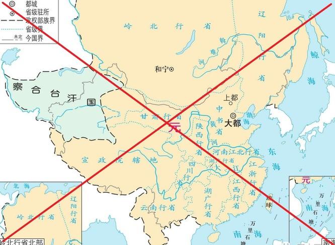 Trung Quốc bắt đầu lưu hành bộ sách giáo khoa lịch sử mới có nội dung xuyên tạc chủ quyền các đảo trên Biển Đông ảnh 4