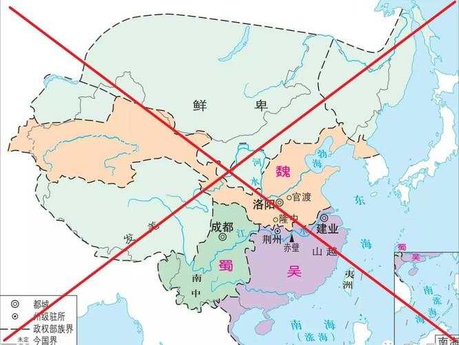 Trung Quốc bắt đầu lưu hành bộ sách giáo khoa lịch sử mới có nội dung xuyên tạc chủ quyền các đảo trên Biển Đông ảnh 1