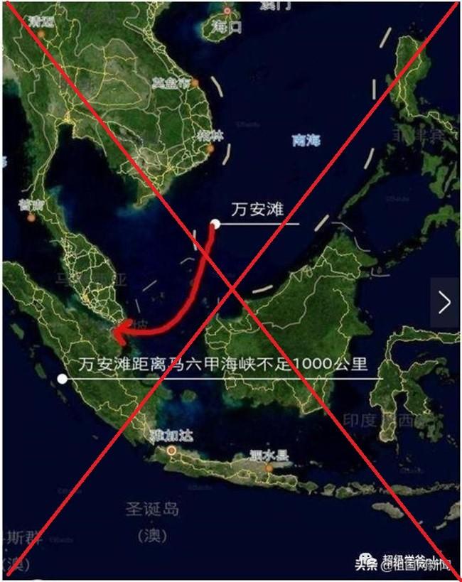 """Bài 2: Án ngữ """"trái tim"""" Đông Nam Á, chiếm nguồn dầu khí Biển Đông ảnh 2"""