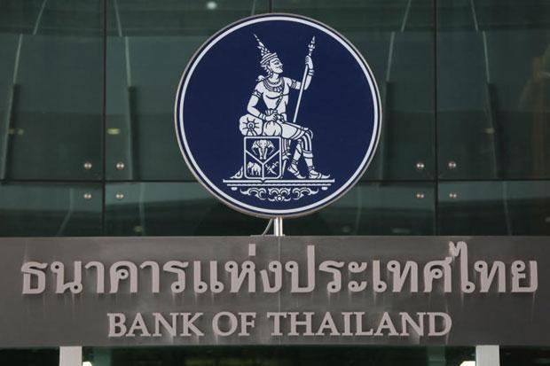 Biểu tượng của Ngân hàng Thái Lan. Ảnh: Bangkok Post.