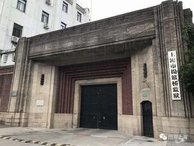 """Bà lão HUYỀN THOẠI nhất Trung Quốc: 18 năm ngồi tù, chồng bỏ con mất, 71 tuổi ra tù làm nhân viên dọn nhà vệ sinh, """"lội ngược dòng"""" trở thành tỷ phú ở tuổi 81 ảnh 4"""