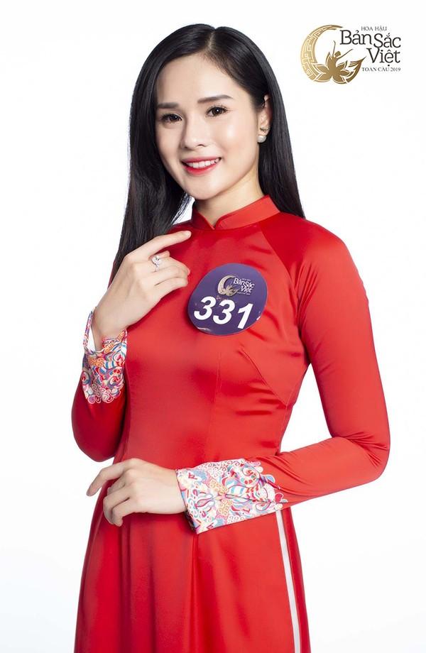 Thí sinh Nguyễn Thị Huyền Trang