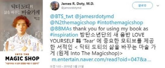 """Sách truyền cảm hứng về BTS gây """"sốt"""" ở Việt Nam ảnh 2"""