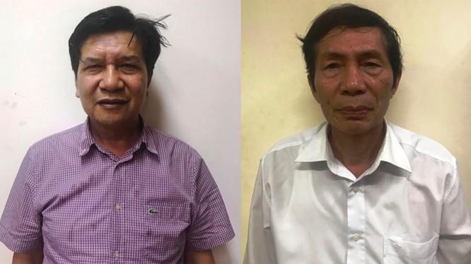 Khởi tố 2 nguyên lãnh đạo của Tổng Công ty Máy động lực và Máy nông nghiệp Việt Nam Veam ảnh 1