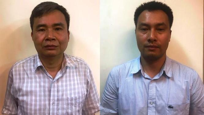 Khởi tố 2 nguyên lãnh đạo của Tổng Công ty Máy động lực và Máy nông nghiệp Việt Nam Veam ảnh 2