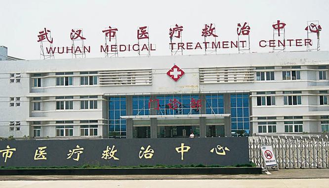 Dịch bệnh viêm phổi tại Trung Quốc: WHO khuyến cáo Việt Nam cần theo dõi chặt chẽ và sẵn sàng ứng phó tuy khả năng xâm nhập hiện tại tương đối thấp ảnh 2