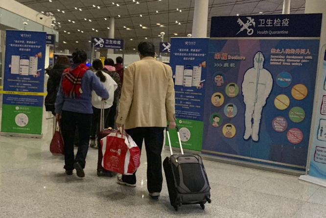 Nhật Bản phát hiện trường hợp đầu tiên mắc bệnh viêm phổi từ Trung Quốc ảnh 1