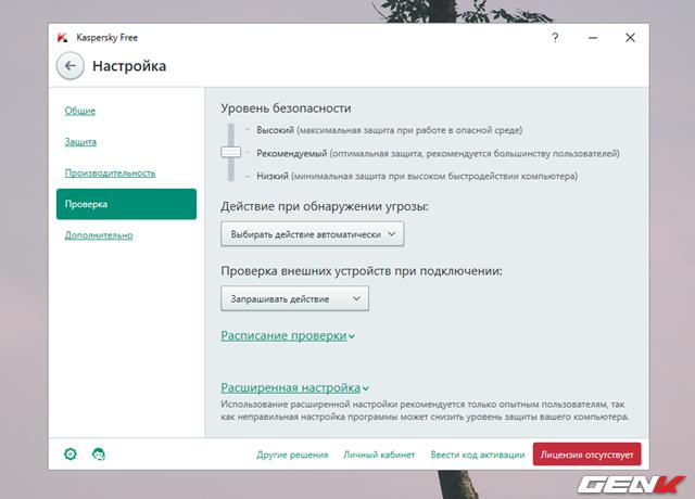 Kaspersky ra mắt phần mềm diệt virus miễn phí hoàn toàn ảnh 10