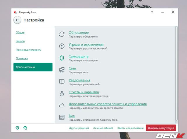 Kaspersky ra mắt phần mềm diệt virus miễn phí hoàn toàn ảnh 11