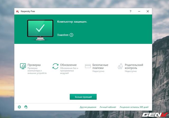 Kaspersky ra mắt phần mềm diệt virus miễn phí hoàn toàn ảnh 6