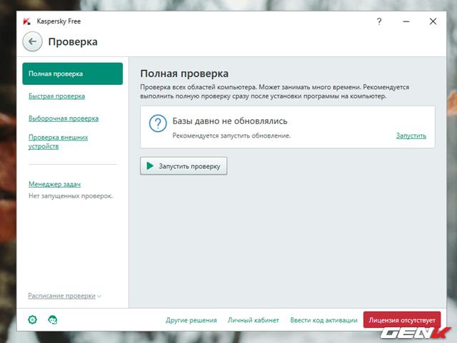 Kaspersky ra mắt phần mềm diệt virus miễn phí hoàn toàn ảnh 7