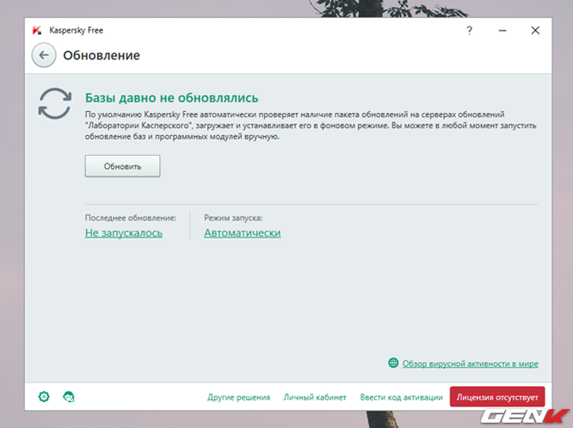 Kaspersky ra mắt phần mềm diệt virus miễn phí hoàn toàn ảnh 12