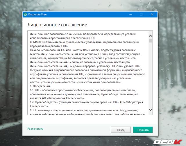 Kaspersky ra mắt phần mềm diệt virus miễn phí hoàn toàn ảnh 3