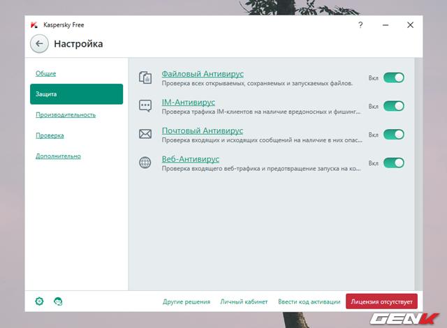 Kaspersky ra mắt phần mềm diệt virus miễn phí hoàn toàn ảnh 9