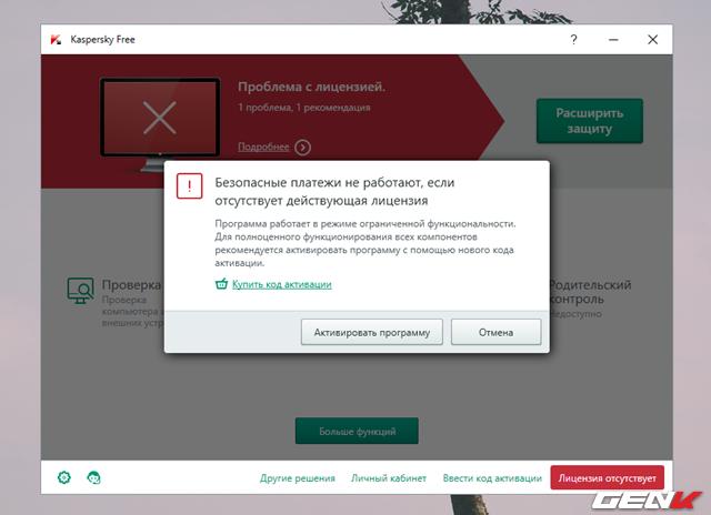 Kaspersky ra mắt phần mềm diệt virus miễn phí hoàn toàn ảnh 8