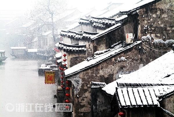 Băng tuyết phủ trắng các danh thắng ở Trung Quốc ảnh 9