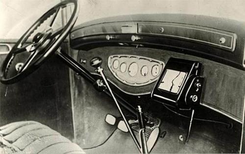 Năm 1932 đã xuất hiện hệ thống GPS đầu tiên.