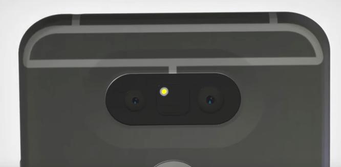 Video: Cận cảnh bản dựng smartphone LG G5 ảnh 1