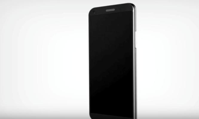Video: Cận cảnh bản dựng smartphone LG G5 ảnh 4