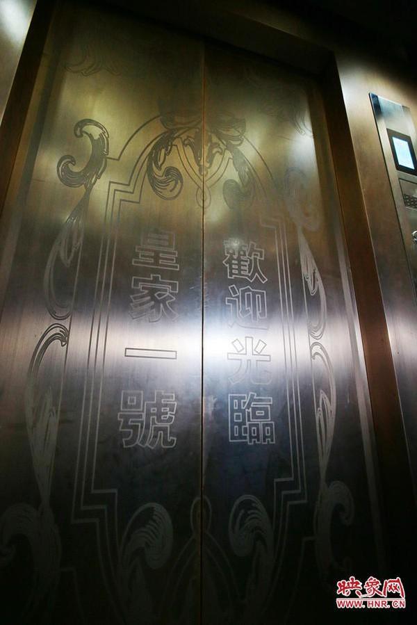 Choáng ngợp trước nội thất xa hoa của chốn ăn chơi khét tiếng Trung Quốc ảnh 6
