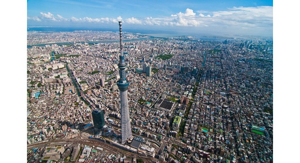 1,5 tỷ USD để xây tháp truyền hình cao nhất thế giới tại Việt Nam ảnh 1