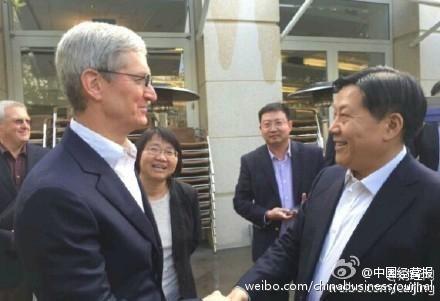 Apple cứng rắn với FBI, ngoan ngoãn ở Trung Quốc ảnh 1
