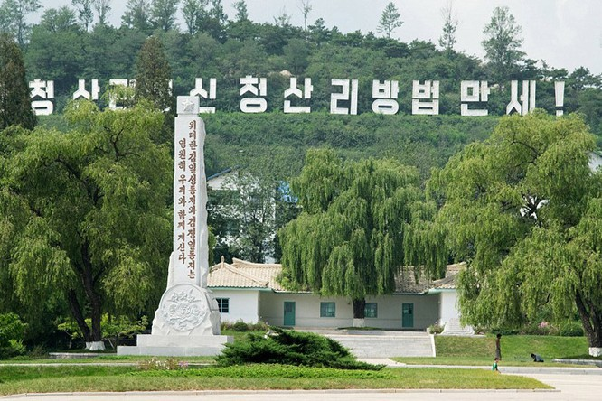 Ngắm kiến trúc hoành tráng và hoa lệ của Triều Tiên ảnh 7