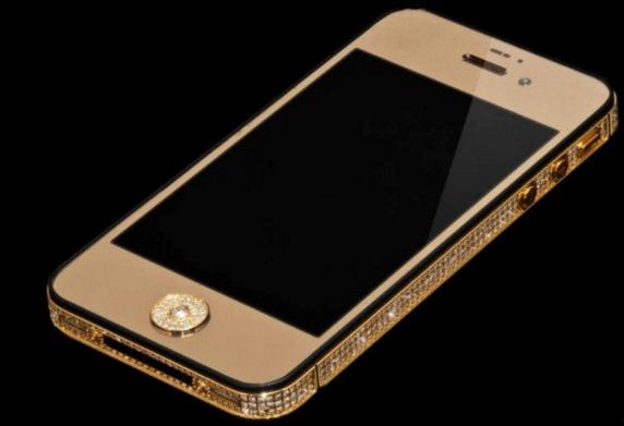 7 chiếc điện thoại di động đắt nhất thế giới năm 2016 ảnh 1