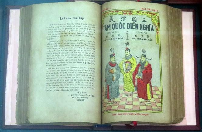 Mục sở thị bản in Tam quốc diễn nghĩa từ 109 năm trước ảnh 2