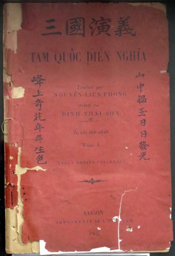 Mục sở thị bản in Tam quốc diễn nghĩa từ 109 năm trước ảnh 1