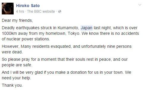Nhật Bản: Đổ nát hoang tàn sau trận động đất ảnh 2