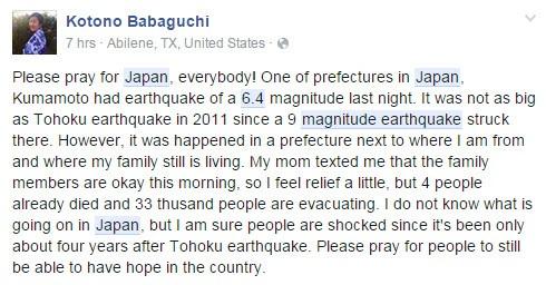 Nhật Bản: Đổ nát hoang tàn sau trận động đất ảnh 3