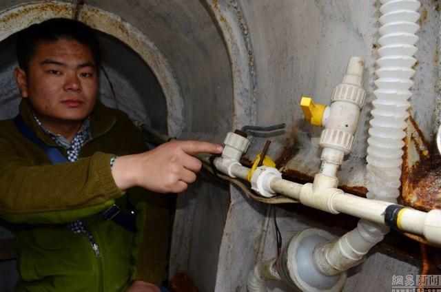 Cận cảnh tàu ngầm giá rẻ do nông dân Trung Quốc chế tạo ảnh 3